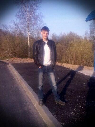 Фото мужчины Вячеслав, Томск, Россия, 23