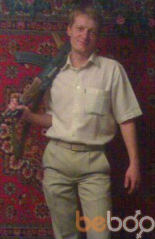 Фото мужчины Лайт, Дзержинск, Украина, 34