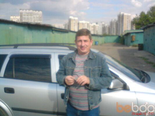Фото мужчины слава, Москва, Россия, 45