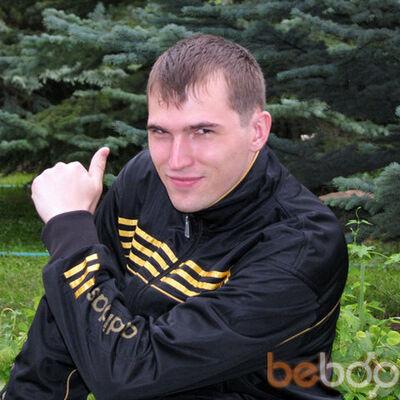 Фото мужчины Dimon876462, Бишкек, Кыргызстан, 31