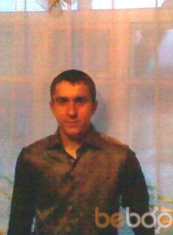 Фото мужчины ZZZZZZZZZZ, Гайсин, Украина, 28