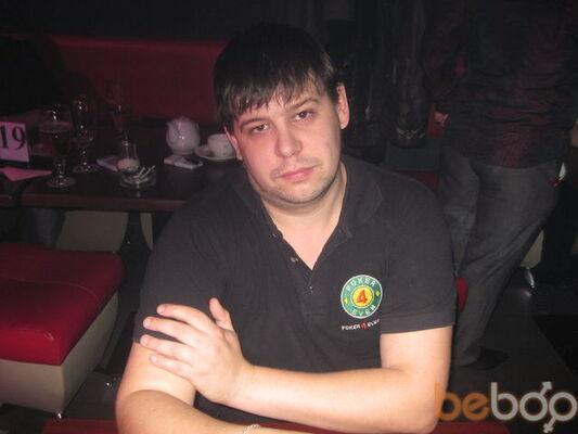 Фото мужчины karatel, Киев, Украина, 36