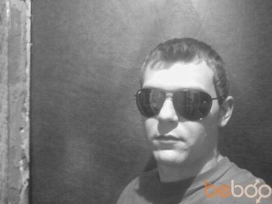 Фото мужчины Francesc, Сумы, Украина, 28