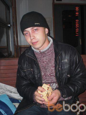 Фото мужчины Emel9, Днепропетровск, Украина, 28