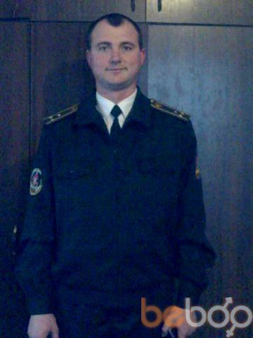 Фото мужчины slavgrin, Житомир, Украина, 38