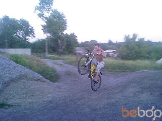 Фото мужчины veter2320000, Донецк, Украина, 32