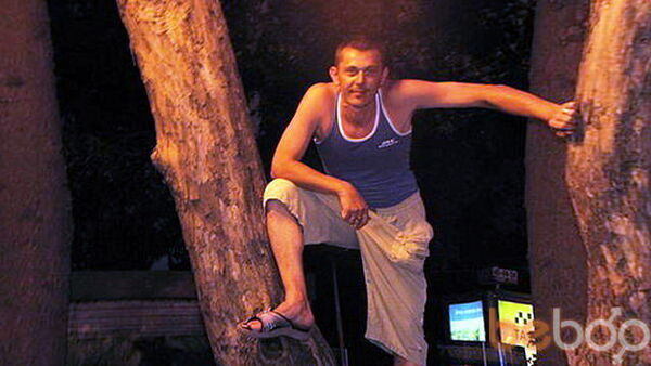 Фото мужчины Aleks, Старый Оскол, Россия, 39