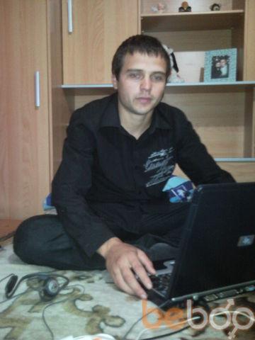 Фото мужчины Basesku, Кишинев, Молдова, 29