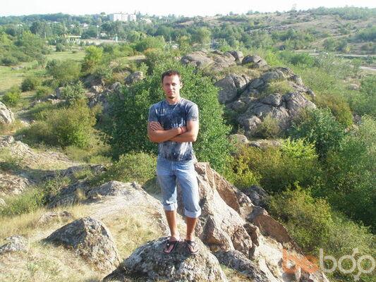 Фото мужчины Xotabu4, Киев, Украина, 33