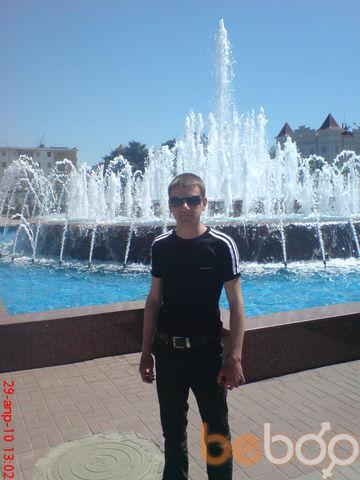 Фото мужчины 555killer555, Тбилисская, Россия, 28