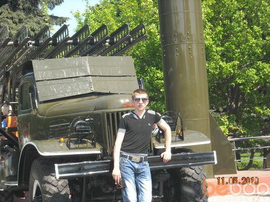 Фото мужчины fila, Брянск, Россия, 30