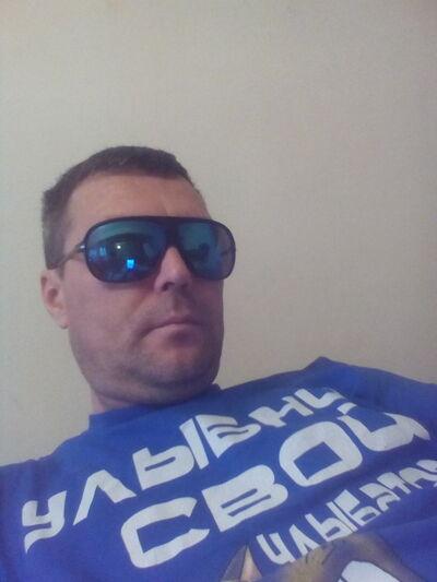 Фото мужчины Макс, Краснодар, Россия, 39