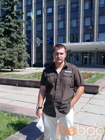 Фото мужчины amid2140, Донецк, Украина, 34