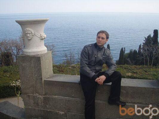 Фото мужчины Петя зауглом, Волгоград, Россия, 31