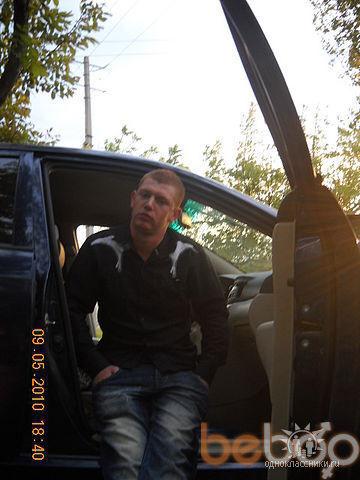 Фото мужчины vurdalak26, Кишинев, Молдова, 29
