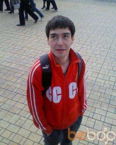 Фото мужчины eXecutioneR, Донецк, Украина, 28