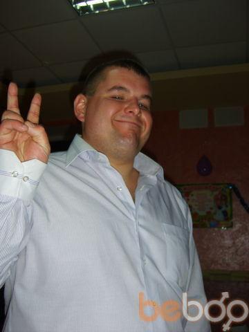 Фото мужчины Dimon2106, Горловка, Украина, 35