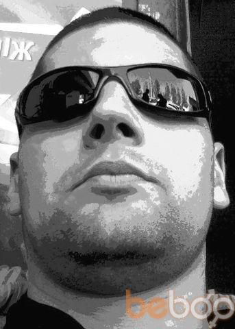 Фото мужчины Narko man, Донецк, Украина, 34