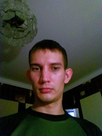 Фото мужчины Виталий, Казань, Россия, 29