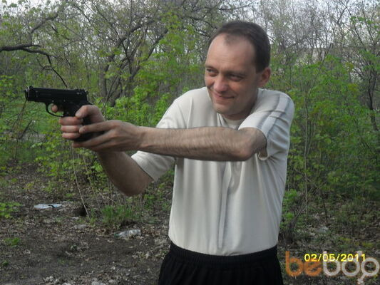 Фото мужчины alex, Павлоград, Украина, 43