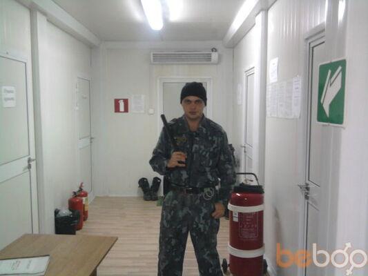 Фото мужчины paradoks789, Черниговка, Россия, 32