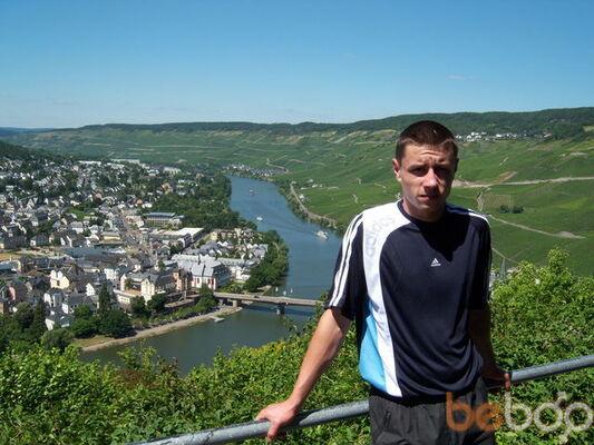 Фото мужчины дмитрий, Тирасполь, Молдова, 29