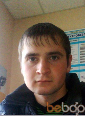Фото мужчины Ветаха, Новая Каховка, Украина, 27