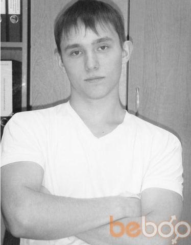 Фото мужчины Psevdonim, Ульяновск, Россия, 29