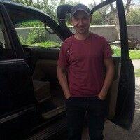 Фото мужчины Дениска гей, Нижний Новгород, Россия, 35