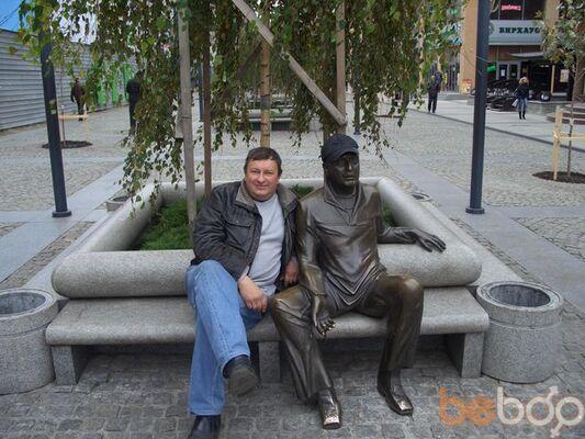 Фото мужчины paul, Кишинев, Молдова, 52