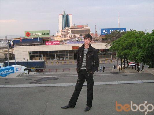 Фото мужчины Prince, Одесса, Украина, 28