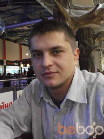 Фото мужчины Lyutik, Leonberg, Германия, 35