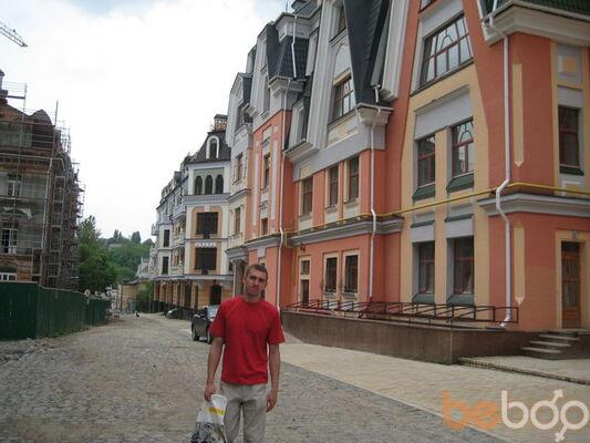 Фото мужчины kenzya, Киев, Украина, 28