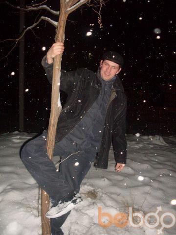 Фото мужчины oktavian, Кишинев, Молдова, 38