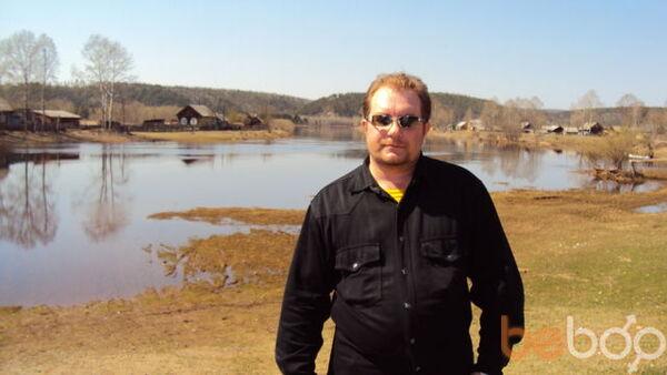 Фото мужчины andrei, Иркутск, Россия, 42