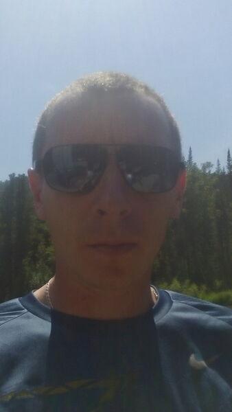 Фото мужчины Валерий, Черемхово, Россия, 33
