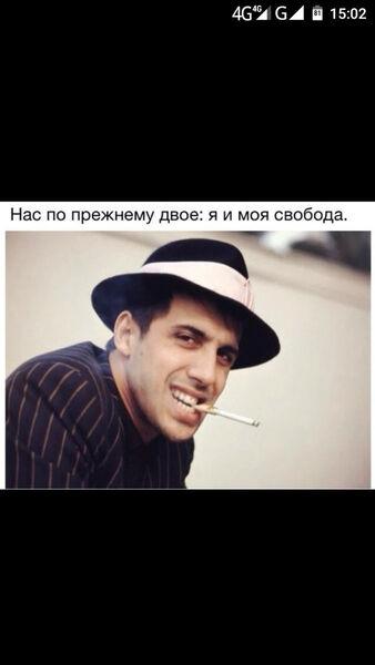 Фото мужчины Алекс, Костанай, Казахстан, 30