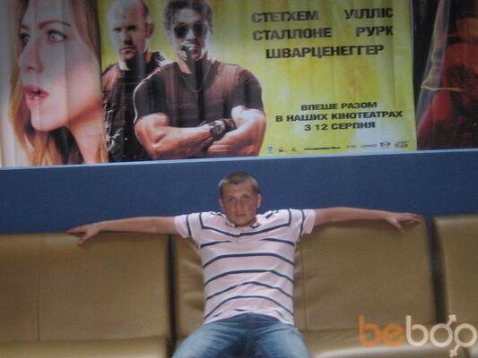 Фото мужчины nasa1201, Минск, Беларусь, 30