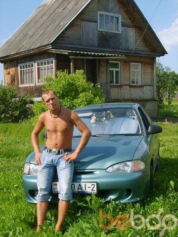 Фото мужчины kot33, Полоцк, Беларусь, 31