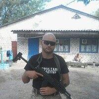Фото мужчины Иван, Запорожье, Украина, 29