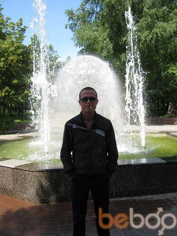 Фото мужчины Артем, Жодино, Беларусь, 33