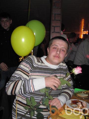 Фото мужчины lokron, Краснодон, Украина, 27