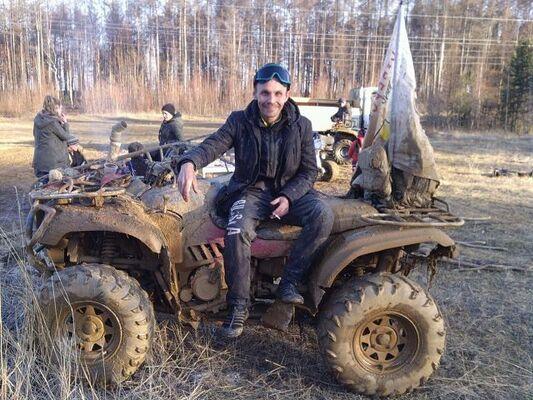 Фото мужчины Евгений, Северобайкальск, Россия, 37