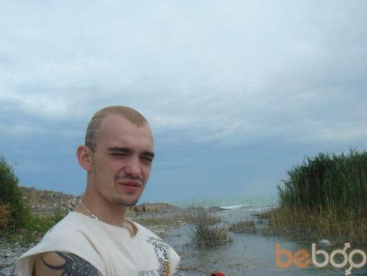 Фото мужчины Nocturnal, Алматы, Казахстан, 29