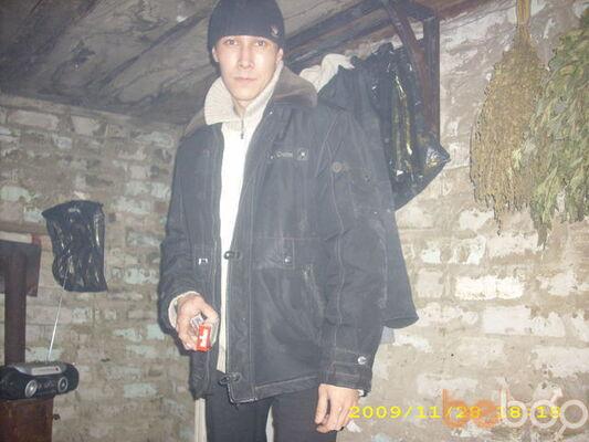 Фото мужчины Руслан, Павлодар, Казахстан, 37