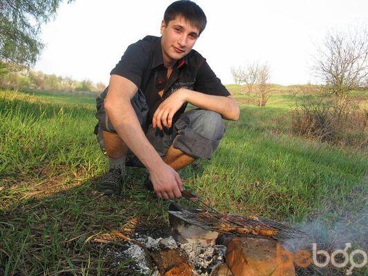 Фото мужчины Lotus, Харьков, Украина, 32