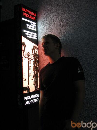 Фото мужчины Дмитрий, Брест, Беларусь, 31