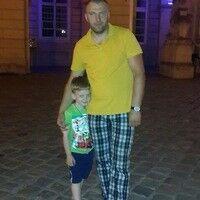 Фото мужчины Женя, Киев, Украина, 28