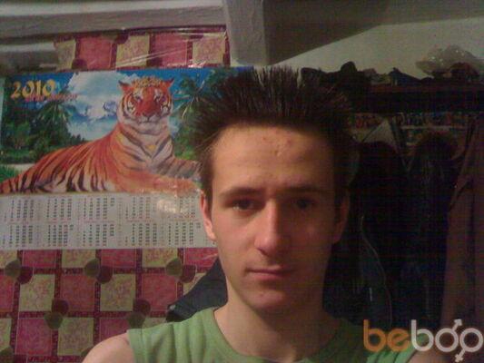Фото мужчины Vladimer, Бердичев, Украина, 24