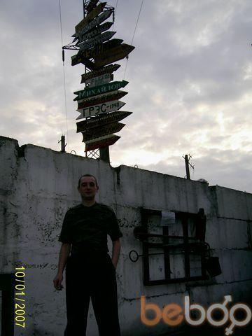 Фото мужчины Вадим, Рязань, Россия, 38